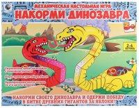 Настольная игра Наша Игрушка Y1309 Накорми динозавра
