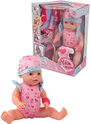 Пупс BESTLIKE Yale Baby, с набором доктора, 40 см, 5 функций (YL1965G)