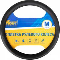 оплетка руля auto standart сasual black м 37 39см Оплетка рулевого колеса Kraft 37-39 см / М, черная (KT 800300)