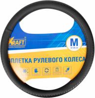 оплетка руля auto standart сasual black м 37 39см Оплетка рулевого колеса Kraft 37-39 см / М, черная (KT 800301)