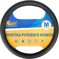 оплетка руля auto standart сasual black м 37 39см Оплетка рулевого колеса Kraft 37-39 см / М, черная (KT 800302)