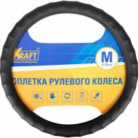 оплетка руля auto standart сasual black м 37 39см Оплетка рулевого колеса Kraft 37-39 см / М, черная (KT 800303)
