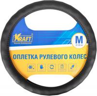 оплетка руля auto standart сasual black м 37 39см Оплетка рулевого колеса Kraft 37-39 см / М, черная (KT 800304)