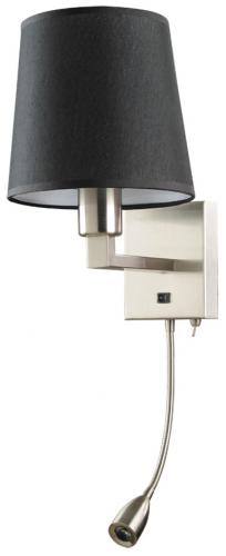Светильник настенный Arte Lamp Hall (A9246AP-2SS)