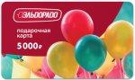 Подарочная карта Эльдорадо 5 000 рублей