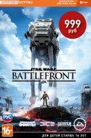 Игра Star Wars: Battlefront PС