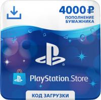 Playstation Store пополнение бумажника Sony Карта оплаты 4000 рублей фото