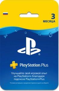 Карта оплаты SONY PlayStation Plus на 3 месяца