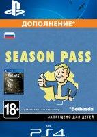 Дополнение Fallout 4 - Сезонный абонемент PS4