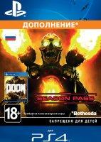 Дополнение Doom - Сезонный абонемент PS4