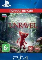 Игра Unravel (английская версия) PS4