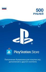 Playstation Store пополнение бумажника: Карта оплаты 500 рублей