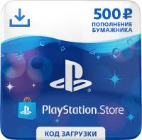 Playstation Store пополнение бумажника Sony Карта оплаты 500 рублей фото