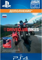 Дополнение Driveclub: Bikes PS4