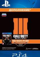 Дополнение Call of Duty: Black Ops III - Сезонный абонемент PS4