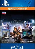 Дополнение Destiny: The Taken King PS4