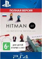Игра Hitman GO: Окончательное издание (английская версия) PS4