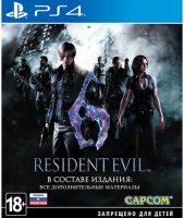 Игра Resident Evil 6 (русские субтитры) PS4