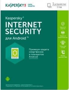 Антивирус KASPERSKY Internet Security для Android 1ПК/1Г