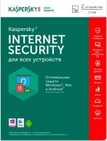 Антивирус KASPERSKY Internet Security Multi-Device 2ПК/1Г