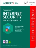 Антивирус KASPERSKY Internet Security Multi-Device 2ПК/1Г Продление