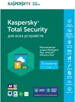 Антивирус KASPERSKY Total Security 2ПК/1Г