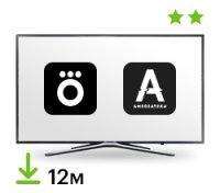 Цифровой пакет Smart TV + Okko & Amediateka 12 месяцев