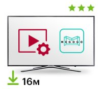 Цифровой пакет Smart TV + Megogo 12+4 месяца