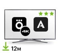 Цифровой пакет Smart TV + Okko & Amediateka 12 месяцев + 4K