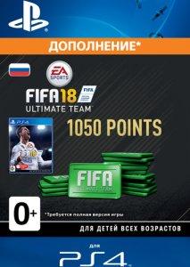 Игровая валюта FIFA 18 Ultimate Team - 1050 очков FIFA Points PS4