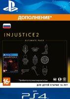 Дополнение Injustice 2 Ultimate Pack