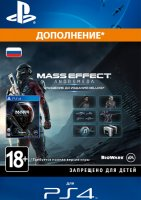 Дополнение Mass Effect: Andromeda - Deluxe Edition upgrade