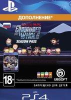 Дополнение South Park: The Fractured but Whole - Сезонный абонемент