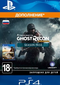 Дополнение Tom Clancy's Ghost Recon Wildlands - Сезонный абонемент