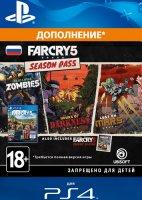 Дополнение Far Cry 5 - Сезонный абонемент PS4