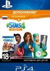 Дополнение EA The Sims 4. На работу! (PS4)