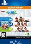 Дополнение EA The Sims 4. Коллекция (PS4)