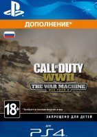 Дополнение Call of Duty: WWII - The War Machine PS4