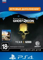 Дополнение Tom Clancy's Ghost Recon. Wildlands Year 2 Pass PS4