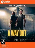 Игра A Way Out PC