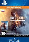 Дополнение EA Battlefield 1 - Deluxe Edition upgrade (PS4)