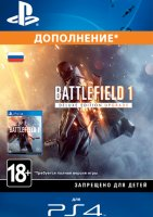 Дополнение Battlefield 1 - Deluxe Edition upgrade PS4
