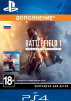 EA BATTLEFIELD 1 - DELUXE EDITION UPGRADE (PS4)