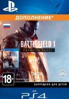 Дополнение Battlefield 1 - Premium Pass PS4