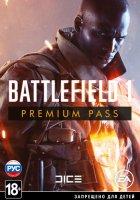 Дополнение Battlefield 1 - Premium Pass PC