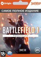 Игра Battlefield 1 - Революция