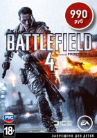 Игра Battlefield 4 PC