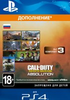 Дополнение Call of Duty: Infinite Warfare - DLC 3: Absоlution PS4