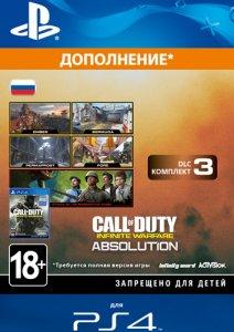 Дополнение Call of Duty: Infinite Warfare - DLC 3: Absоlution PS4