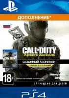 Дополнение Call of Duty: Infinite Warfare - Season Pass PS4